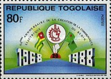 [The 20th Anniversary of Benin Electricity Community, type BNK]