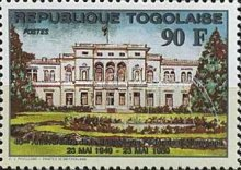 [The 40th Anniversary of Federal Republic of Germany, type BOF]