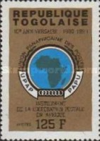 [The 10th Anniversary of Pan-African Postal Union, type BPF]
