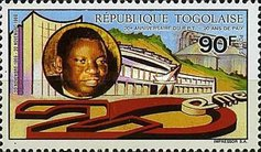 [The 20th Anniversary of Rally of Togolese People Party, type BPH]