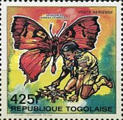 [Airmail - Scouts, Butterflies and Fungi, type BPN]
