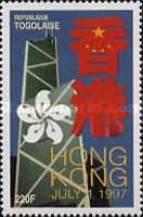 [Return of Hong Kong to China, type CDU]