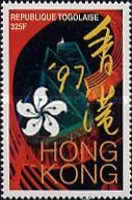 [Return of Hong Kong to China, type CDW]