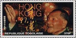 [Return of Hong Kong to China, type CDY]