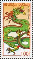 [Chinese New Year - Year of the Dragon, type CUC]
