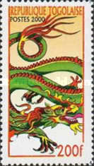 [Chinese New Year - Year of the Dragon, type CUE]