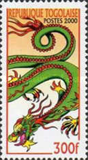 [Chinese New Year - Year of the Dragon, type CUF]