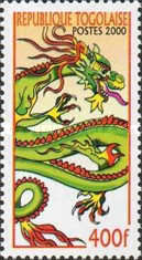 [Chinese New Year - Year of the Dragon, type CUG]