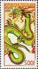 [Chinese New Year - Year of the Dragon, type CUH]