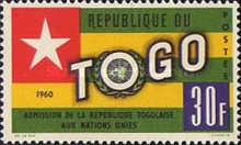 [Admission of Togo into the United Nations, type CX5]