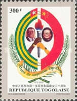 [The 30th Anniversary of Cooperation of Togo and the Republic of China, type DEK1]