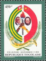 [The 30th Anniversary of Cooperation of Togo and the Republic of China, type DEK2]