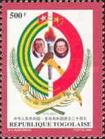 [The 30th Anniversary of Cooperation of Togo and the Republic of China, type DEK3]