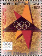 [Olympic Games - Athens, Greece, type DEN]