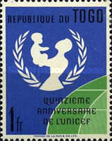 [The 15th Anniversary of UNICEF, type DQ]