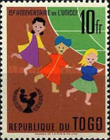 [The 15th Anniversary of UNICEF, type DR]