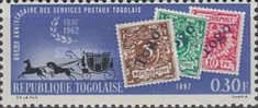 [The 65th Anniversary of Togolese Postal Services, Typ ED]