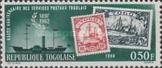 [The 65th Anniversary of Togolese Postal Services, Typ EE]