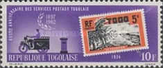 [The 65th Anniversary of Togolese Postal Services, Typ EG]