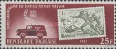 [The 65th Anniversary of Togolese Postal Services, Typ EH]