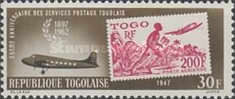 [The 65th Anniversary of Togolese Postal Services, Typ EI]
