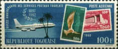 [The 65th Anniversary of Togolese Postal Services, Typ EJ]