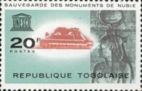 [UNESCO Campaign on Nubian Monuments Preservation, type GA]