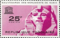 [UNESCO Campaign on Nubian Monuments Preservation, type GB]