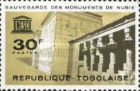 [UNESCO Campaign on Nubian Monuments Preservation, type GC]