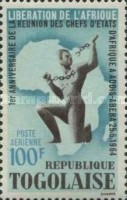 [Airmail - The 1st Anniversary of African Heads of State Conference, Addis Ababa, type GH3]