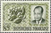 [National Union and Reconciliation, type GL]