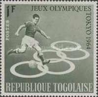 [Olympic Games - Tokyo, Japan, type GM]