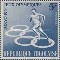 [Olympic Games - Tokyo, Japan, type GN]