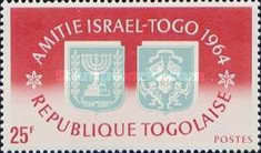 [Friendship between Togo and Israel, type HC]
