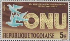 [The 20th Anniversary of the United Nations, type HW]