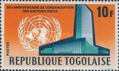 [The 20th Anniversary of the United Nations, type HX]