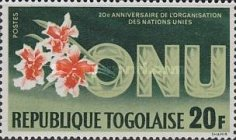 [The 20th Anniversary of the United Nations, type HY]