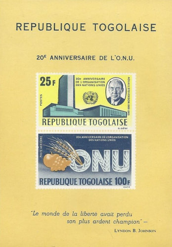 [The 20th Anniversary of the United Nations, type HZ1]