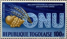 [The 20th Anniversary of the United Nations, type IA]