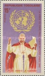 [Visit of Pope Paul VI to the United Nations 1965, Typ IC]
