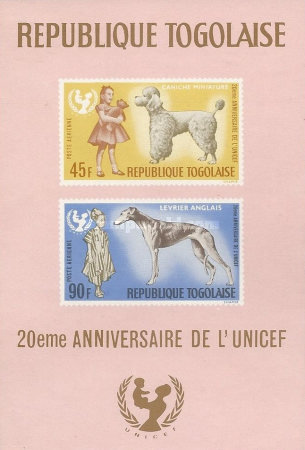 [Airmail - The 20th Anniversary of UNICEF, type JS1]