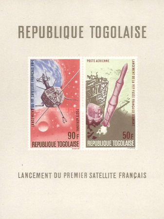 [Airmail - Space Achievements of France, type JT2]