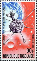 [Space Achievements of France, type JV1]