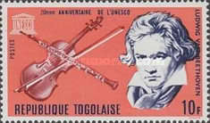 [The 20th Anniversary of UNESCO 1966 - Musicians, type KA]