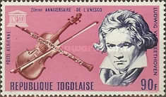 [The 20th Anniversary of UNESCO 1966 - Musicians, type KA1]