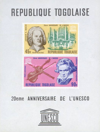 [Airmail - The 20th Anniversary of UNESCO 1966 - Musicians, type KA2]