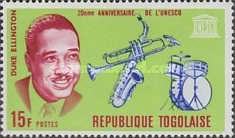 [The 20th Anniversary of UNESCO 1966 - Musicians, type KB]
