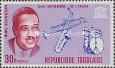 [The 20th Anniversary of UNESCO 1966 - Musicians, type KB1]