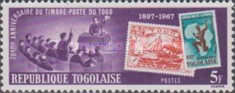 [The 70th Anniversary of First Togolese Stamps, type LF]