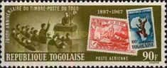 [Airmail - The 70th Anniversary of First Togolese Stamps, type LF1]